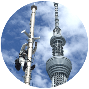 State of the telecommunications construction in Japan